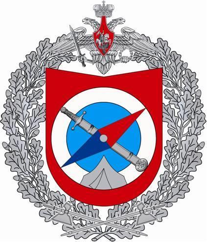 путевки военным красная поляна: